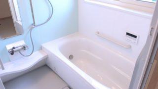 お風呂の栓 修理代金