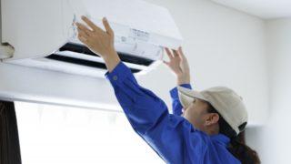 エアコンクリーニング ダスキン 費用