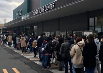マスク入荷情報 埼玉 最新 ウエルシア