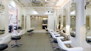 美容院 安い 値引き 割引