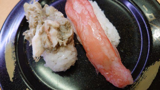スシロー 蟹 無限くら寿司 食事券 支払い方