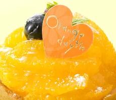 オレンジデー プレゼント 由来 いつ